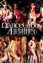 Dance Groove Japanese Erotic Dancers